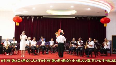 列电之歌. 演唱: 陈雯. 伴奏: 武汉南风管乐艺术团.