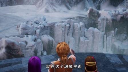 妖神记 第2季30