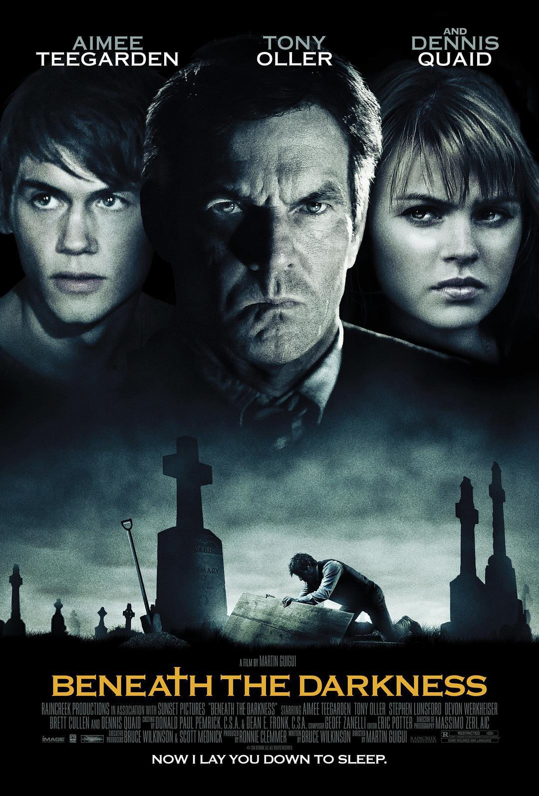 黑暗之下 2010版