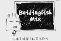 Lesson4:胡同上流社会的BeijinglishMix观奥指南 大家好,这Olympic又来了,这次,我将会祭出Beijin