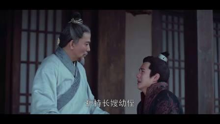 《琅琊榜之风起长林 》37集预告片