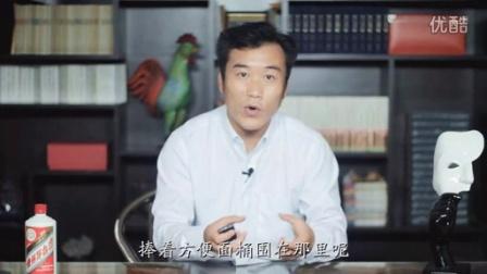 20140806内心戏 环球时报称只有中国救灾部队才吃浑水面