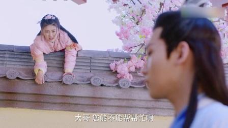 《双世宠妃》01集精彩片段