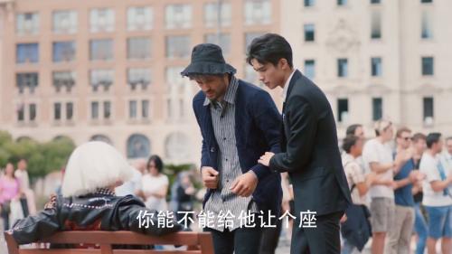 《彼岸花》-第1集精彩看点 林和平乔曼初相遇