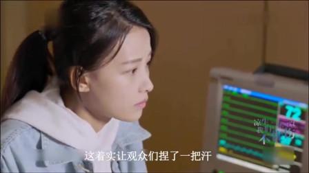 《凉生:我们可不可以不忧伤》孙怡钟汉良天生一对完美搭配