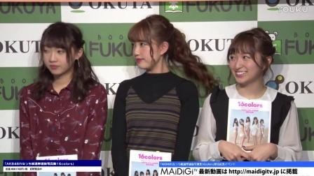 AKB48加藤玲奈、写真集をプロデュース「秋元先生の気持ちが分かった」 写真集「れなっち総選挙選抜写真集16colors」発売記念イベント1