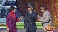 句号赵亮金玉婷谁动了我的大白菜20120121辽宁卫视春晚