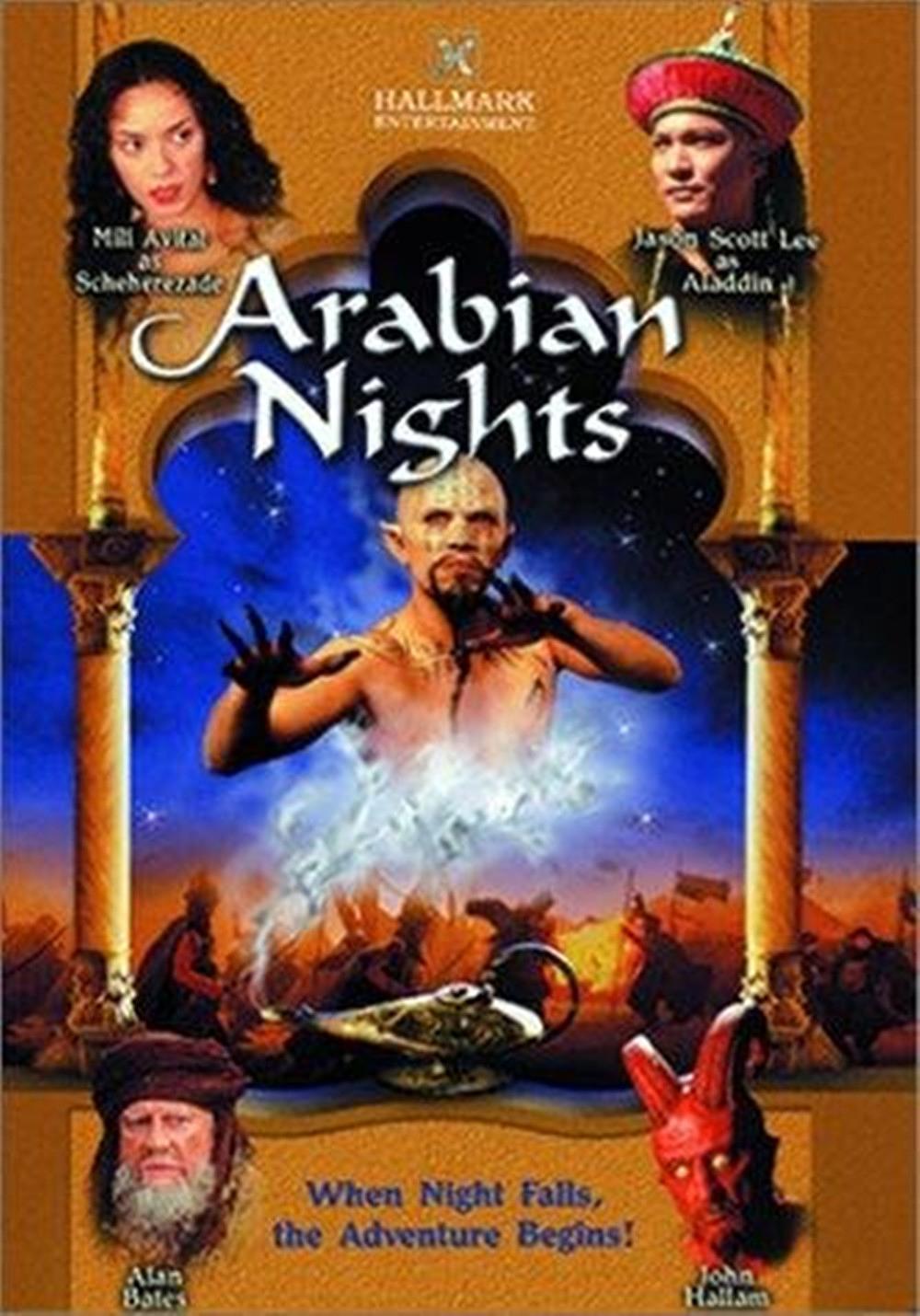 阿拉丁神灯 2002版