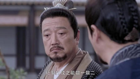 独孤皇后:护国公老谋深算,这样处心积虑拉拢隋国公杨忠!