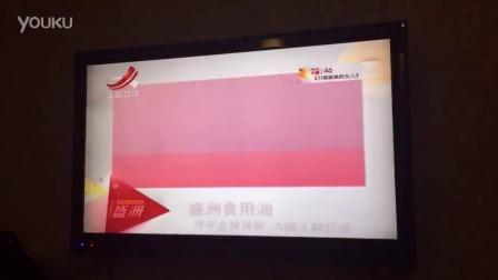 盛洲2015年江西卫视金牌调解广告