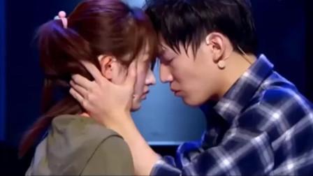 演员的品格:新版《恶作剧之吻》太甜了,结局那一幕看傻眼!
