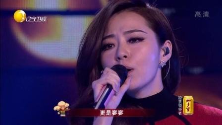 歌曲(终于等到你)张靓颖 2016辽宁卫视春晚