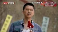 大戏看北京【平凡的世界】剧情揭秘