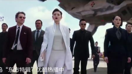 """金蝉脱壳2东方""""国际范"""",好莱坞C位出道!"""