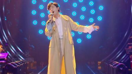 秒杀网红!当林俊杰吴青峰翻唱《起风了》,网红也不够看!