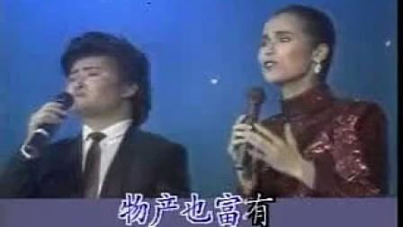 刘欢VS韦唯-亚洲雄风