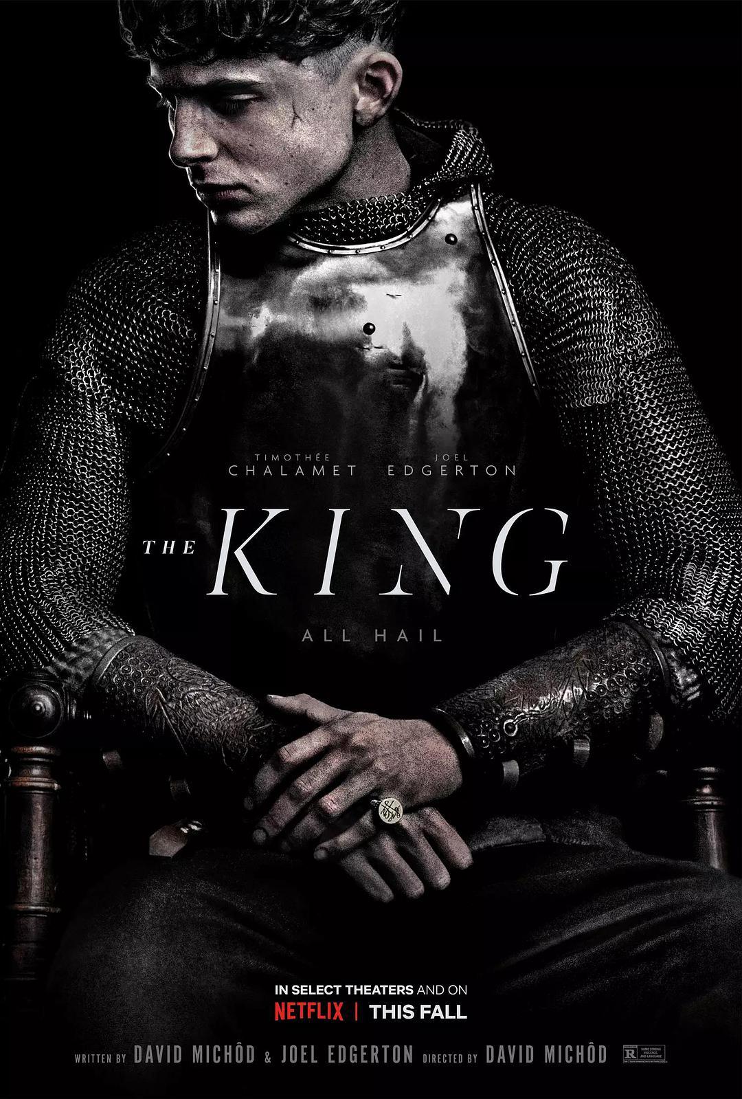 兰开斯特之王