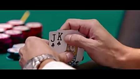《澳门风云2》发哥玩德州扑克分分钟两个亿