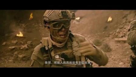 红海行动,2018最新震撼电影