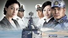 《舰在亚丁湾》片花曝光