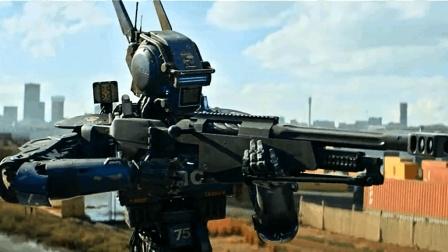 毒品交易 机械战警出动 被RPG射爆