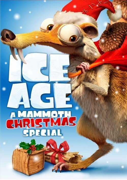 冰河世纪(猛犸象的圣诞)