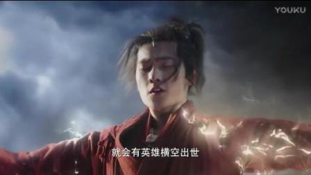 杨洋 张天爱 王丽坤 电视剧《武动乾坤》片花