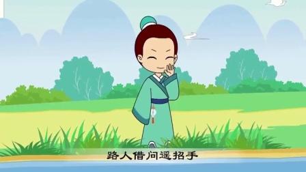小儿唐诗三百首视频幼儿早教咏鹅
