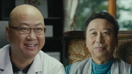 《幸福马上来》郭冬临演整容医师夸冯巩艳福不浅