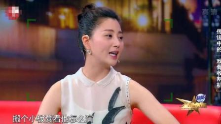 殷桃谈与李雪健合作:我拍完就在旁边看他演