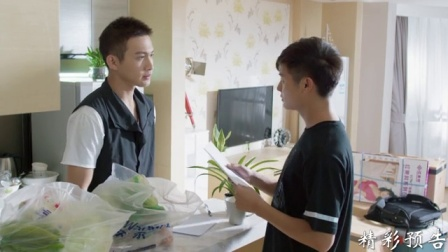 《微微一笑很倾城》29集预告片