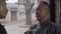 《东风破》27集预告片