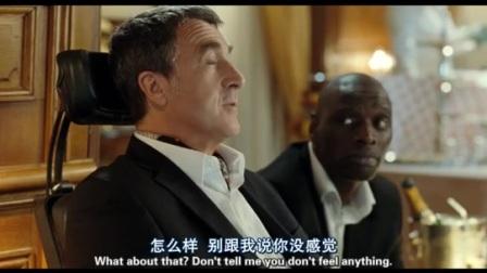 触不可及  搞笑集锦 法国电影_标清