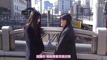 桜からの手紙_~AKB48 樱花的来信 第6话