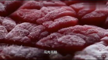 风味人间:堪称活久见的马肉吃法,出锅那一刻,惊艳了!