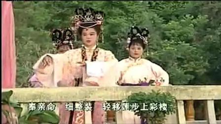 潮剧;《白高粱》(香江外景版)全剧_标清