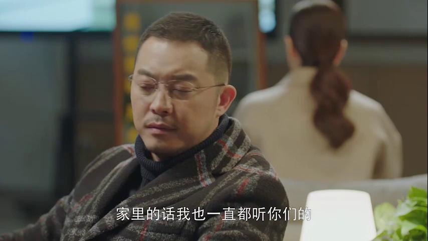 《小欢喜》 乔英子第一次对爸妈说出心声