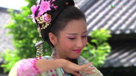 《母仪天下》赵飞燕(佟丽娅)跳鼓上舞