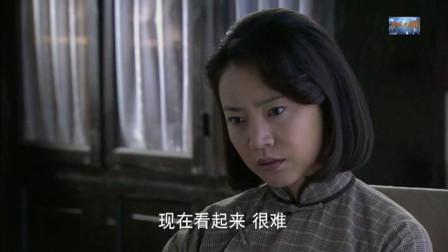 花女的抗战电视剧全集第21集心里委屈