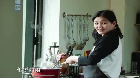 幸福三重奏:汪小菲承认喜欢女儿比儿子多一点,大S也这样