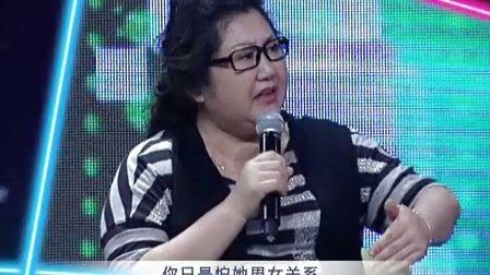 青海卫视《下一站幸福》22岁女孩爱49岁的师傅