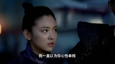 盛唐幻夜:男主又被女子抓住,而这次被女子重伤心脏