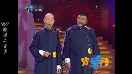 赵津生穆绪光相声《名门之后》,模仿刘宝瑞、马三立最像的人!