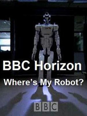 BBC地平线系列(寻找人工智能)