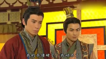 宫心计:刘三好的善良终于迎来回报,皇帝和心上人一起来探望她