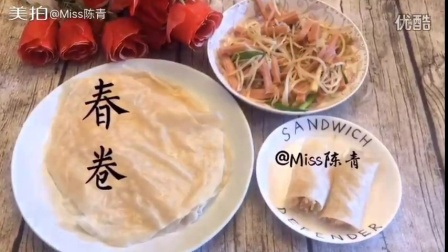 #momscook美食菜谱#之培根豆芽春卷的做法视频·地方特色菜