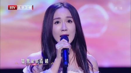 娄艺潇 - 泡沫 (跨界歌王20170624)