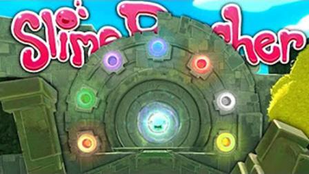 【某咪】《史莱姆牧场》来快活啊惊魂红娘的邀舞挑战 EP31  搞笑单机游戏解说