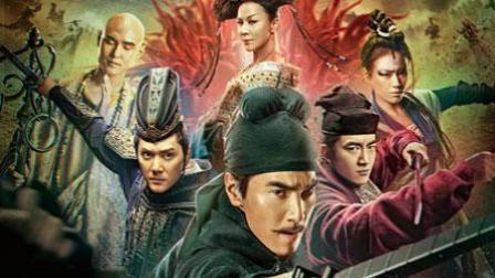 《狄仁杰之四大天王》徐克的奇案世界-独家幕后记录