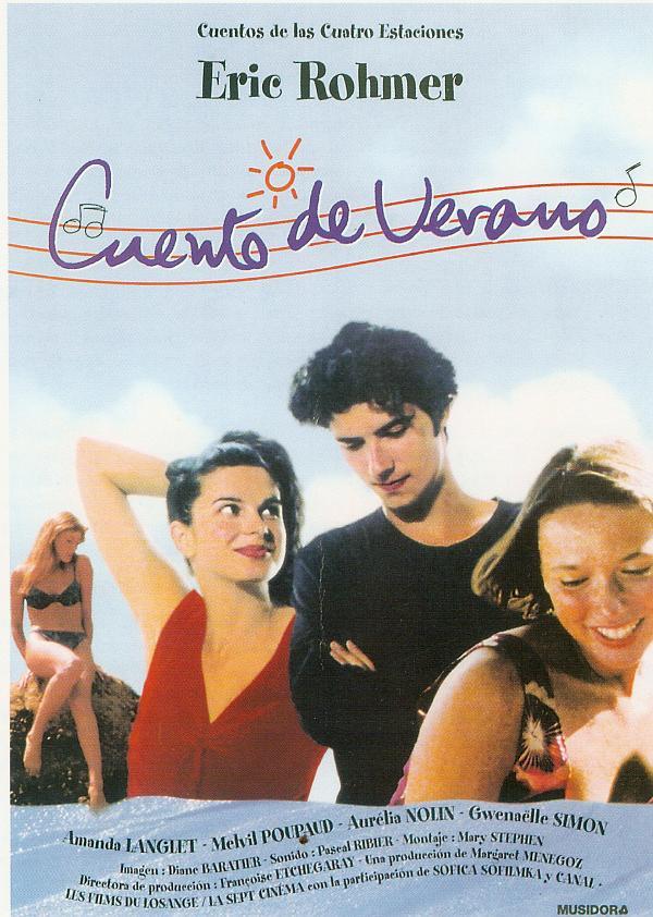 夏天的故事 1996法国版
